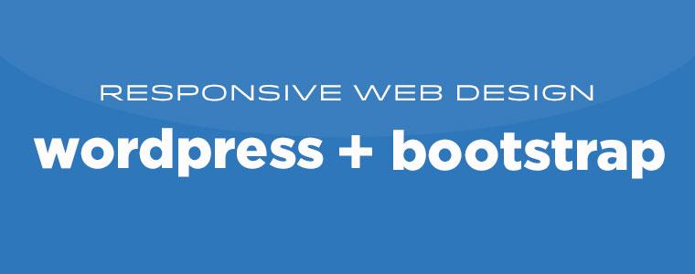 一步步教你如何用Bootstrap构建WordPress主题